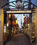 中野レンガ坂商店会 約1,270m