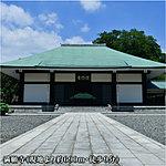 満願寺 約690m(徒歩9分)