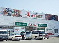 Aプライス熊本東店 約1,140m(車2分)