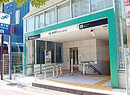 福岡市地下鉄七隈線「別府」駅 約580m(徒歩8分)