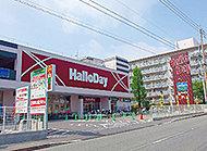 ハローデイ別府店 約400m(徒歩5分)