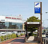 福岡市地下鉄空港線「福岡空港駅」 約890m(徒歩12分)