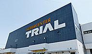 トライアル福岡空港店 約510m(徒歩7分)