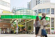 LaLa Garden(赤羽スズラン通り商店街) 約760m(徒歩10分)