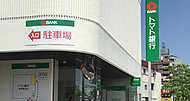 トマト銀行原尾島支店 約130m(徒歩2分)