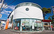 小和田三郵便局 約360m(徒歩5分)