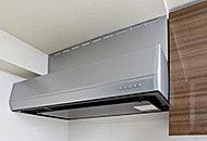 すっきりとしたデザインのステンレス製レンジフードを採用。臭いや蒸気、煙などの吸い込み力を高める整流板付きです。