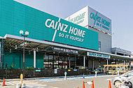 カインズホーム町田多摩境店 約750m(徒歩10分)