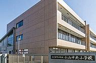 小山中央小学校 約630m(徒歩8分)