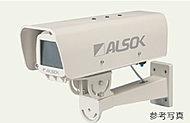 来訪者を音声と画像で確認した後、オートロックを解錠できる、防犯性の高いシステムです。