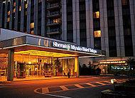 シュラトン都ホテル東京 約940m(徒歩12分)