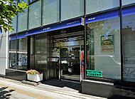 みずほ銀行高輪台支店 約600m(徒歩8分)