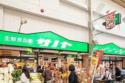 ドラッグスギヤマ松原店 約880m(徒歩11分)