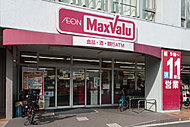 マックスバリュ本郷店 約720m(徒歩9分)