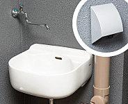 バルコニーには、緑への水やりや掃除に便利なスロップシンクを設置。防水コンセントも完備し、屋外で電化製品を使用するときに役立ちます。