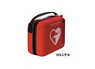心臓停止などの緊急時に備え、AED(自動体外式除細動器)を共用部(メールコーナー内)に設置します。