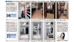 インプレスト生田