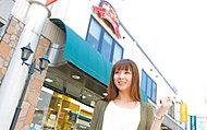 小田急マルシェ生田 約760m(徒歩10分)