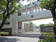 市立東村山第一中学校 約150m(徒歩2分)