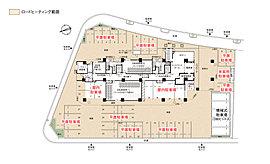 70%超の平置き駐車場を完備。敷地内に65戸中54台分の駐車場をご用意しました。そのうち39台が平置き駐車場(機械式駐車場15台)で、毎日に欠かせないカーライフをしっかりとサポートいたします。