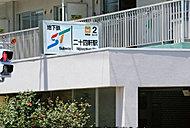 地下鉄東西線「二十四軒」駅 約330m(徒歩5分)