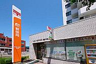 札幌二十四軒郵便局 約580m(徒歩8分)