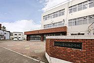 札幌市立宮の森小学校 約110m(徒歩2分)