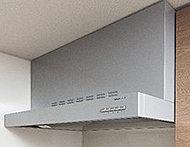 レンジフードには、ホーロー仕上げの整流板を採用しました。油煙もしっかり吸い上げます。