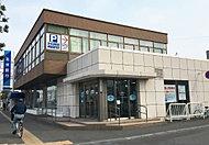 北洋銀行 西町支店 約540m(徒歩7分)