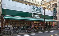 信濃屋代田食品館 約260m(徒歩4分)