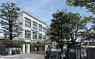 花見堂小学校 約400m(徒歩5分)