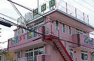 市立坂本小学校 約920m(徒歩12分)