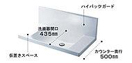 奥行き500mmのコンパクト設計でありながら、洗面器容量16Lと、仮置きスペースや洗面器の大開口を両立しました。