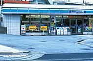 ローソン沖縄コザ高校前店 約210m(徒歩3分)