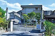 安慶田小学校・幼稚園 約400m(徒歩8分)