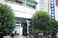 綾瀬中央診療所 約980m(徒歩13分)