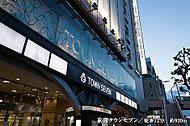荻窪タウンセブン 約920m(徒歩12分)