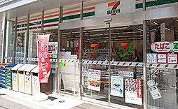 セブンイレブン 杉並桃井1丁目店 約30m(徒歩1分)