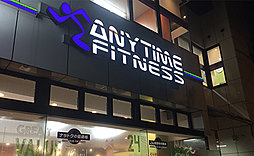ANYTIME FITNESS 約90m(徒歩2分)