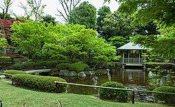 大田黒公園 約1,610m(徒歩21分)