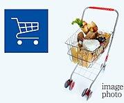 隣接する複合商業施設でお買い物した荷物を、そのまま敷地内まで運ぶことができます。(1階共用部に設置)