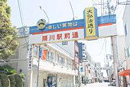 勝川大弘法通り商店街 約630m(徒歩8分)