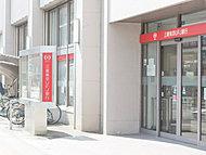 三菱東京UFJ銀行勝川支店 約690m(徒歩9分)