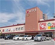 ピアゴラフーズコア三河安城店/約560m(徒歩7分)