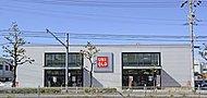 ユニクロ岡崎店(徒歩2分/約110m)