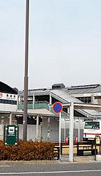 JR東海道本線・愛知環状鉄道「岡崎」駅 約880m(徒歩11分)