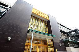 アピタ 刈谷店 約870m(徒歩11分)