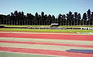 上尾運動公園 約1,650m(自転車7分)
