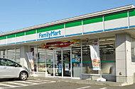 ファミリーマート札幌栄通店 約160m(徒歩2分)
