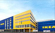 IKEA船橋 約5,000m(車8分)